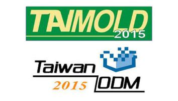 2015 Taipei International Mold and Die Industry Fair