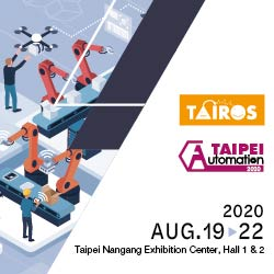 Expo Automation Taipei 2020
