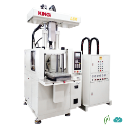 Vertical Liquid Silicone Rubber Injection Molding Machine Turnkey Solution