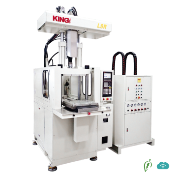 Vertical Liquid Silicone Rubber Injection Molding Machine Turnkey Silution